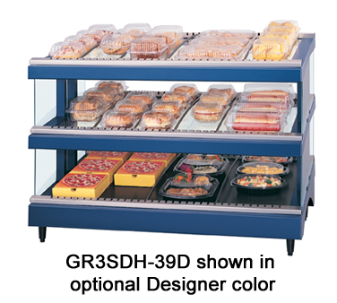 Glo-Ray® Designer Slant Display Warmer, (21) rods, free-standing, dual shelf, ad