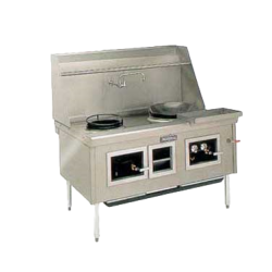 "Imperial Wok Range, gas, 194"", (7) burners, water cooled top, built-in drain system, Chin"