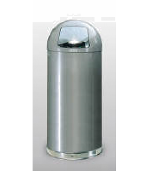 "Waste Receptacle, 15 gallon, 15"" dia. x 36"" H, round top, rigid plastic liner, s"