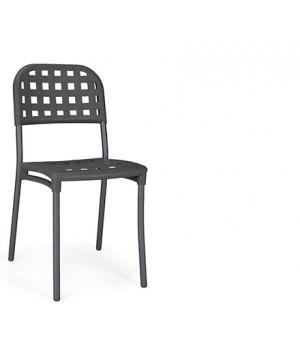 Alaska Side Chair - Anthracite